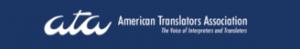 美国翻译协会会员