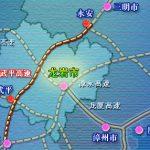永武高速公路
