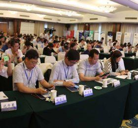 首届中国语言服务业协同创新发展论坛在厦举行