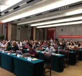 今日开幕:第四届中国语言服务业协同创新发展国际论坛暨2019年语资网会员大会