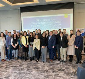 精艺达翻译公司发起成立并出席亚太全球化本地化协会首次年会