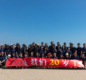 精艺达翻译公司举行20周年团建活动