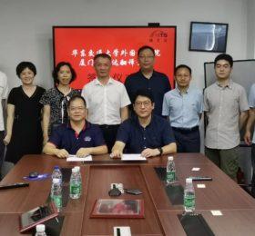 厦门精艺达翻译公司与华东交通大学签订教育实习基地合作协议