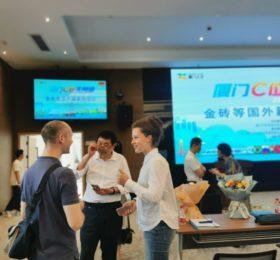 《家外之家》征文4 ▏Zuzana: Social Worker, The Hero of Xiamen Expats