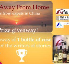 抽奖 ▏Home Away From Home – Prize giveaway 2